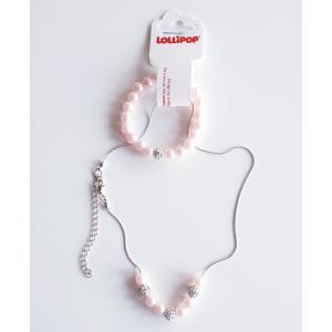 Halsband och armband med vackra pärlor